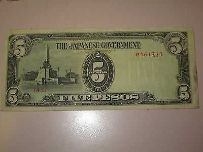 Wwii 5 Pesos Bank Note Philippines From Japanese Government Occupation #43