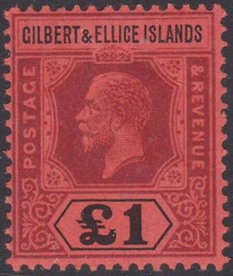 GILBERT AND ELLICE KGV 1924 Issue £1 Scott 26  SG24  Lightly Hinged cv £550