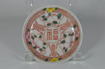 #5 Fine Old China Chinese Famille Rose Fortune Porcelain Plate Scholar Art