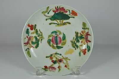 #2 SIGNED Fine Old China Chinese Famille Rose Porcelain Plate Scholar Art