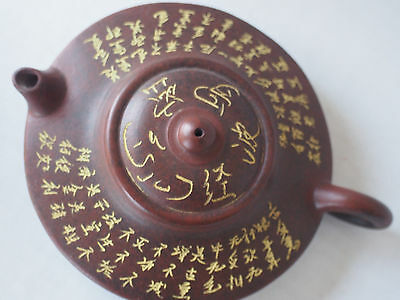 Vintage Chinese Calligraphy Etching Clay Flat Teapot Signed~or Antique Yixing ?