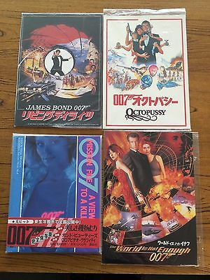 James Bond 007 Japanese Picture Magazines Lot of 4