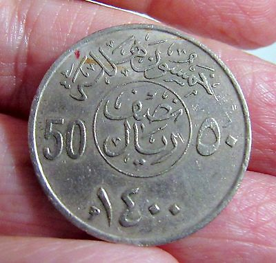 Foreign Coin Unknown Number 50