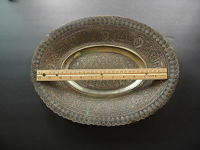 Vintage Antique Islamic Mid East Persian Cairoware Copper Silver Bowl Unsigned
