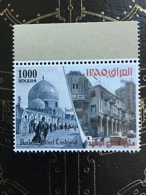 Iraq 2017 April Rasheed Street Centennial 1916 2016 MNH Stamp New