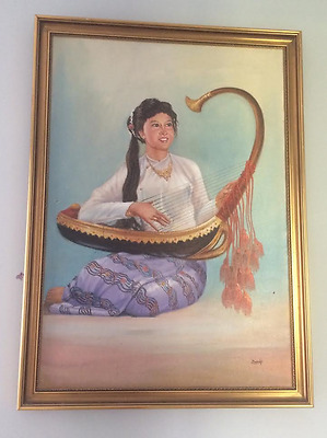 Asian Burmese Oil Painting of Lady with String Musical Instrument in Gold Frame
