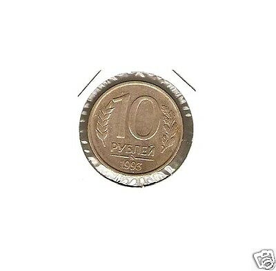 1993 RUSSIA Coin 10 Rouble