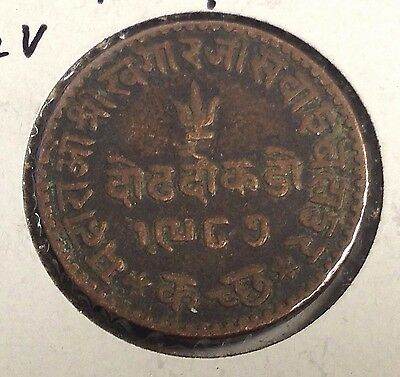 1931 KUTCH 1 1/2 Dokda, (Virkram S. 1988), British India Principality coin