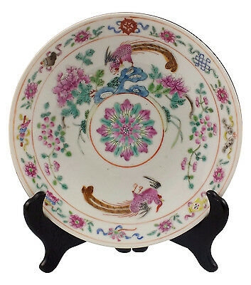Beautiful 19thC Chinese Famille Rose  Plate w/ Daoguang Mark Plate