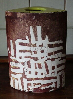 PICASSO FOR A POUND! 1960s Hand Painted VASE (VALLAURIS)