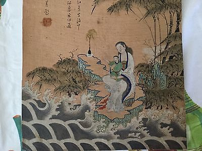 Vintage Japanese Painting on Silk Over Rice Paper Signed FREE SHIPPING!