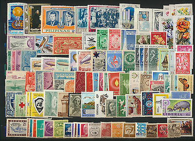 MINT NH Worldwide Global Old Vintage Estate Stamp Collection 103 Different Lot35