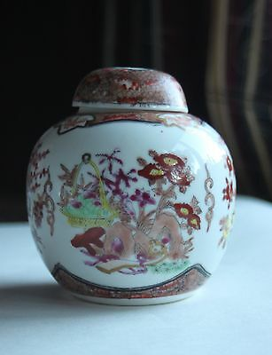 Vintage Chinese Ginger Jar Pot Hand Painted makers stamp on base with lid