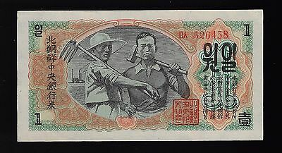 Korea 1947 Pick 8a 1st Issue 1 Won with WATERMARK aUNC (RARE)