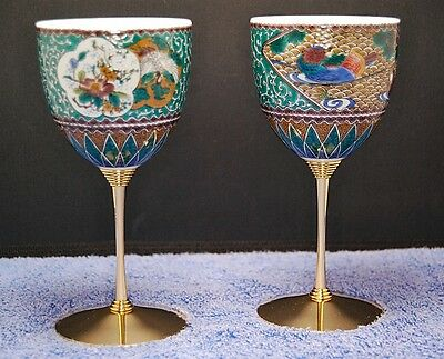 Kutani Japanese Beautiful Enameled Porcelain Wine Cups or Glasses -  Set of 2