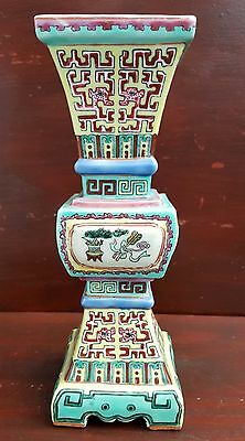 Chinese antique Famille Rose Vase