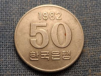 Korea  1982   50  Won   FAO Coin   KM#20