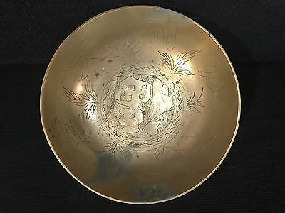"Antique Chinese Brass Dragon Good Fortune Bowl 10"" Wide"