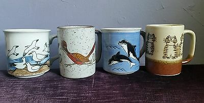 Mid-century modern lot of 4 coffee mugs