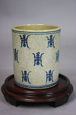 18th – 19th C. Chinese Blue and White Brush Pot