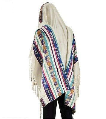 "Tallit Talit Prayer Shawl 100% Wool Model Jerusalem Size 15"" L X 65"" W Y-16"