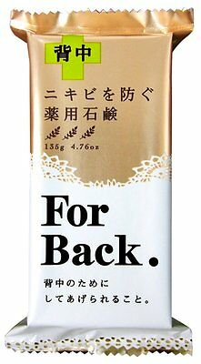 Pelican cleaning & sterilization medicated Anti Acne Soap for Back 135g Japan