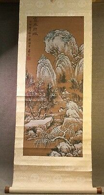 Vintage Japanese Silk Hand Painted Signed WALL SCROLL