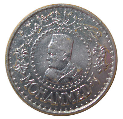 1956 Morocco 500 Francs Mohammed V Silver - free shipping