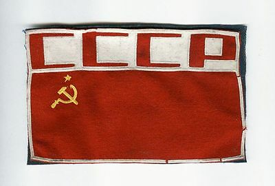 East Germany Seal nr.1  INTERCOSMOS CCCP - DDR  space program patch