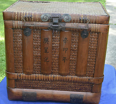 antique Chinese traveling trunk wrought iron locking mechanism handles rattan