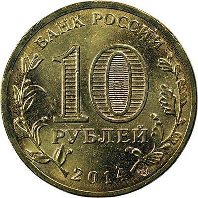 Russian Federation - 10 Roubles - 2014 - Town Of Martial Glory - Tikhvin - Unc