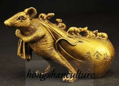 Chinese Collectibles Handwork Copper Carved Mouse Purse Get Rich Lucky Statue
