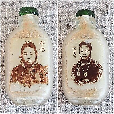 Antique Chinese Double Sided Inside Painted Portrait Glass Snuff Bottle