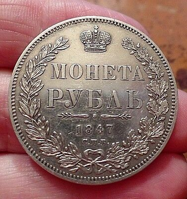 1847 Russia Czar Nikolai I Silver Rouble St Petersburg High Grade Low Mintage