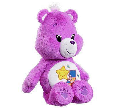 Large 50 Cms Care Bear Plush Soft Toy Surprise Bear - Brand New - Free Postage