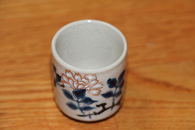 Decorative vintage Japanese sake cup