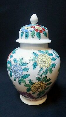 Vintage Japanese Kutani White Flowers Porcelain Handpainted Ginger Jar Asian