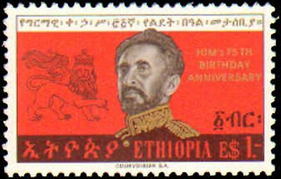 Ethiopia #481-483  Mint Never Hinged Complete Set ( 3 )