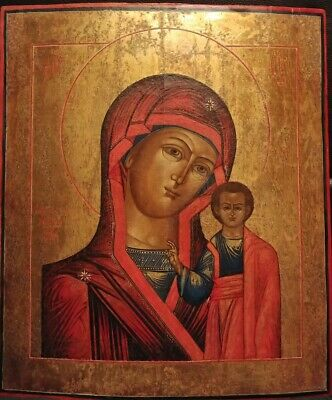 Antique 19C Russian  Hand Painted Icon Of The Fedorovskaya Mother Of God