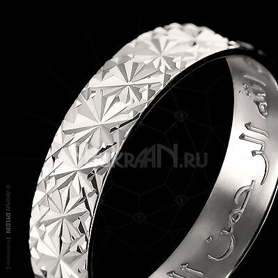 Muslim Ring «Bismillah» written in inner side, with brilliant facets 925 silver