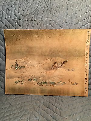 Very Old Antique Chinese Asian Oriental Artist Signed Watercolor Painting