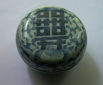 Chinese 19th Century Seal Paste Box, Blue and White Porcelain