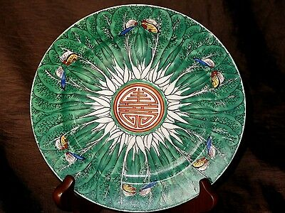 7 1/4 '' Vintage Chinese Famille Verte Cabbage Leaf Butterfly Plate Hallmarked