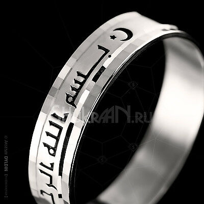 Muslim Ring «Bismillah» engraved, with brilliant facets, 925 Sterling Silver