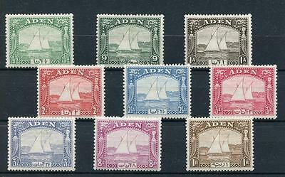 Aden 1937 Dhows short set to 1r SG1/9 MM cat £134