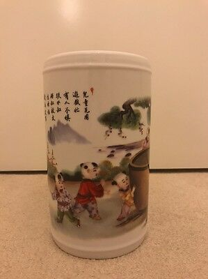 Chinese Antique Vase With Chinese Painting