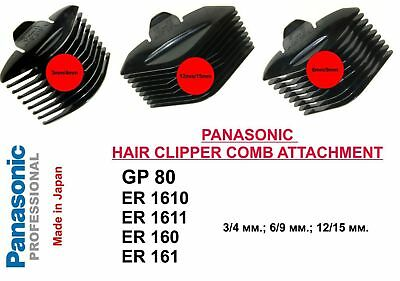 Panasonic Hair Clipper Comb Attachment GP80 ER1610 ER1611 ER160 ER161 Japan