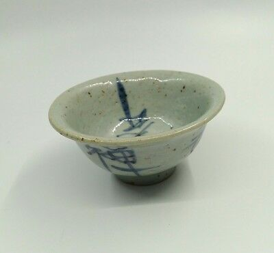 antique vintage ceramic chinese deep meditation tea cup Qing Emperor asian