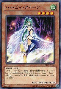 Yu-Gi-Oh card - Harpie Queen] DE01-JP130-N Duelist Edition 1 (japan import)