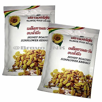 2x30g HONEY ROASTED SUNFLOWER KERNELS DIET SNACK SEEDS VEGAN HEALTHY PARTY YUMMY